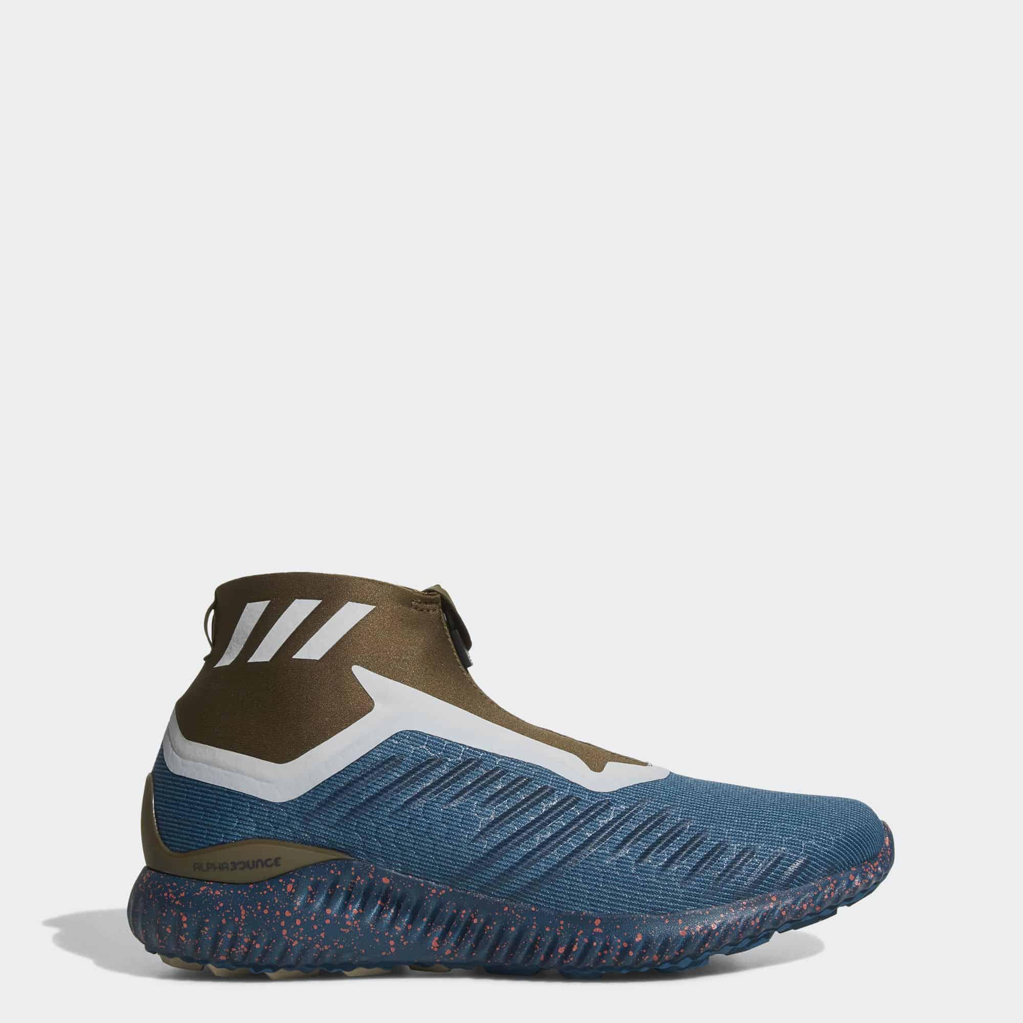Кроссовки для бега Adidas Alphabounce 5.8 Zip мужские