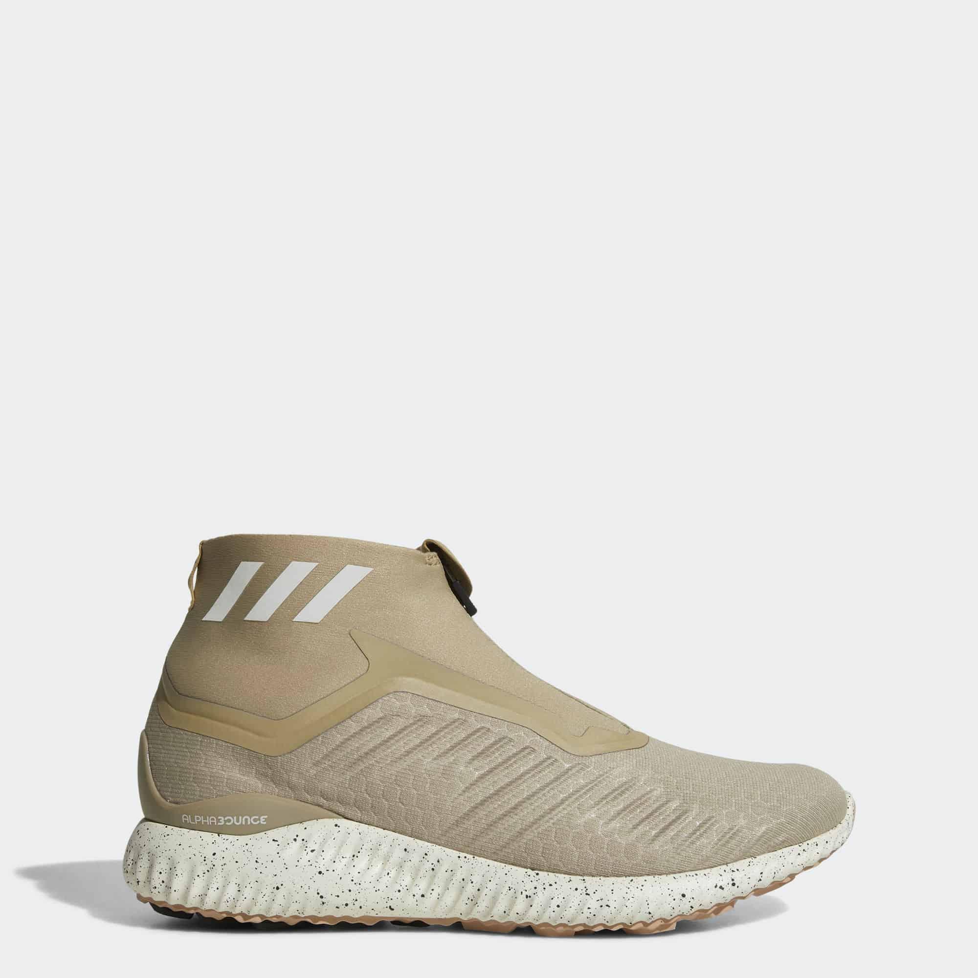 Кроссовки для бега Adidas Alphabounce Zip мужские