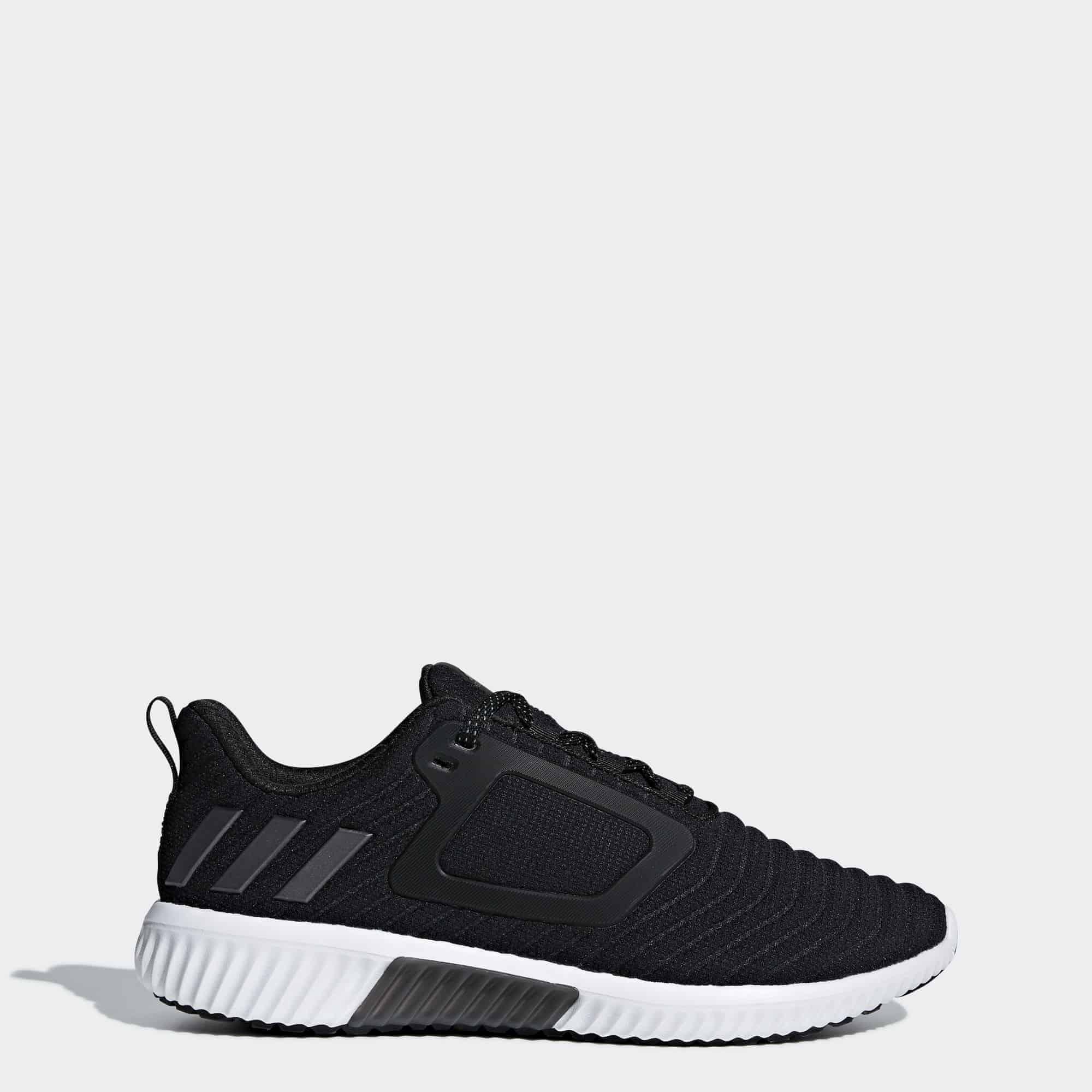 Кроссовки для бега Adidas Climawarm All Terrain мужские