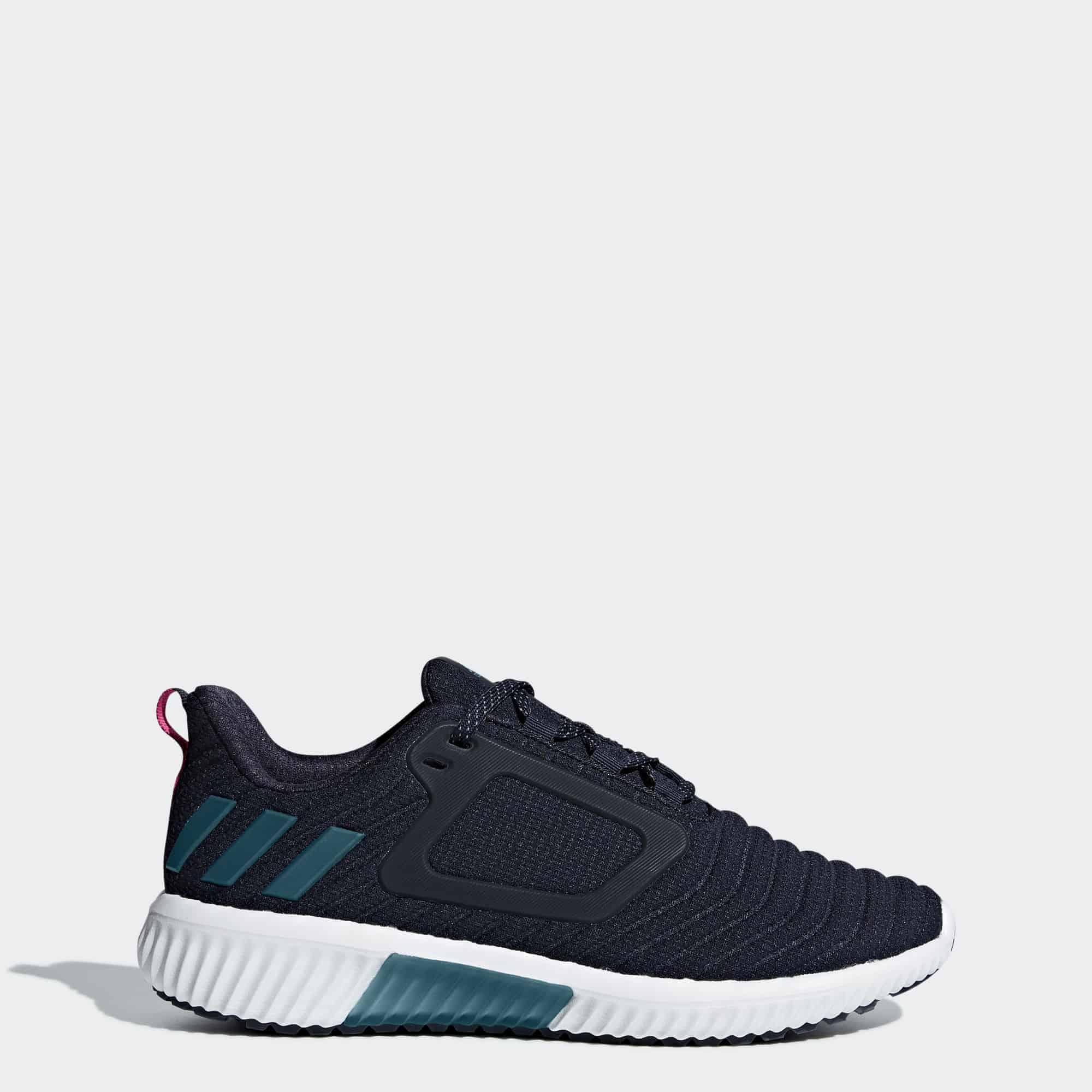 Кроссовки для бега Adidas Climawarm All Terrain женские