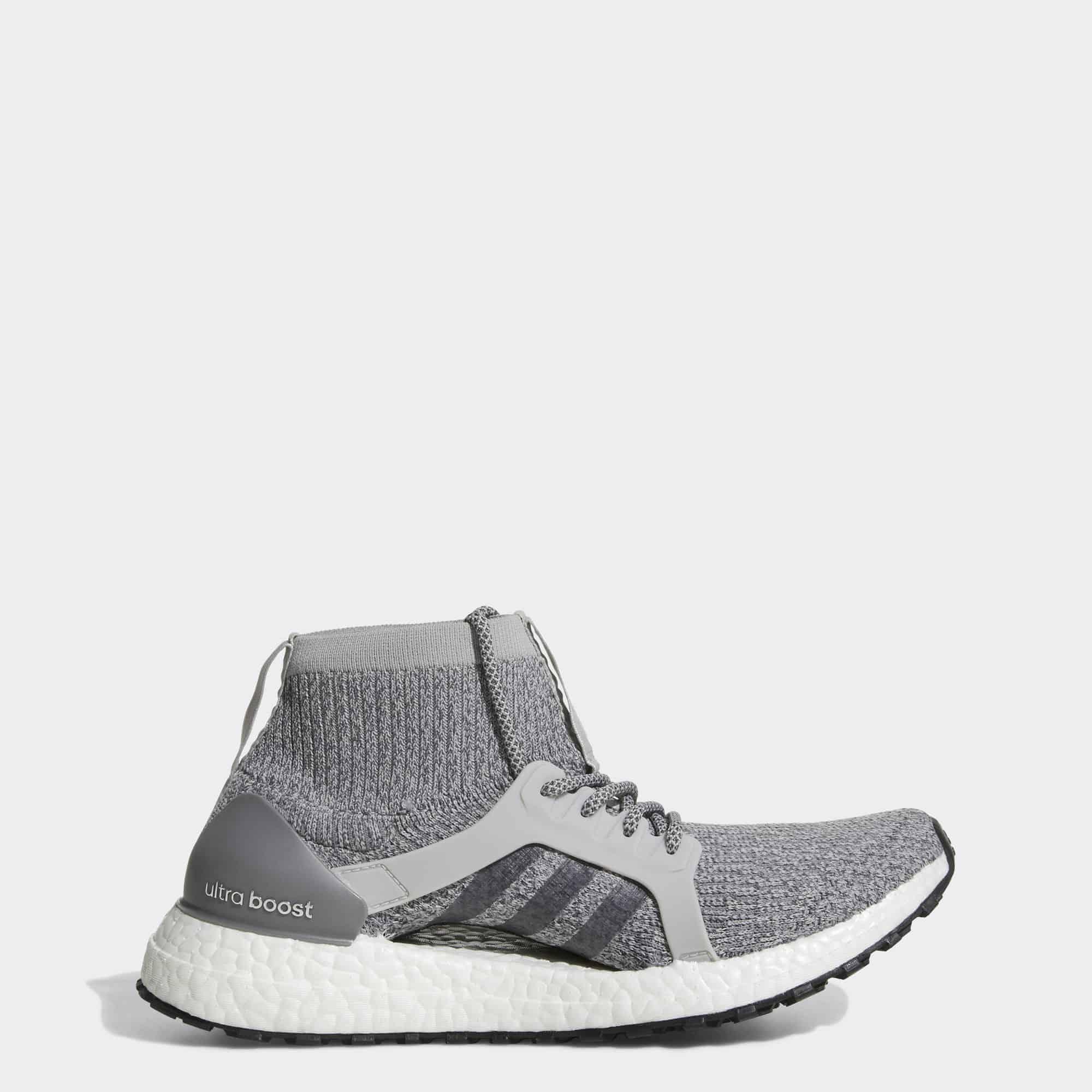 Кроссовки для бега Adidas UltraBOOST X ATR женские