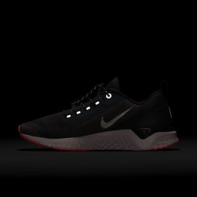 Кроссовки для бега Nike Odyssey React Shield Water-Repellent женские Серый цвет